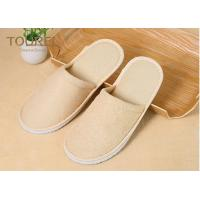 Wholesale Pure Cotton Yellow EVA Disposable Hotel Slippers Terry Towel from china suppliers