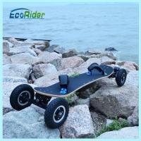 Buy cheap 30 Degree 4 Wheel Skateboard Electric Scooter Lithium Battery 36v 1800w from wholesalers