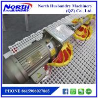 Wholesale poultry feed line for Automatic poultry broiler feed from china suppliers