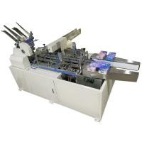 Wholesale Double Servo Control Paper Box Packing Machine With PLC / HMI from china suppliers