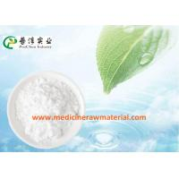 Wholesale Nutritional Supplements Amino Acid Powder L - Isoleucine For Repair Muscle from china suppliers