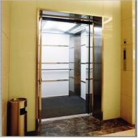 Buy cheap Office Building Hydraulic Passenger Lift With Communication Data Network from Wholesalers