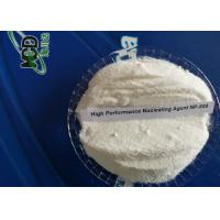 Wholesale White Power Polypropylene / Polyamide Raw Material CAS 85209-91-2 from china suppliers