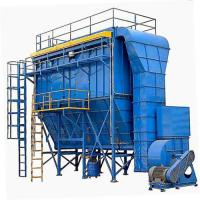 Wholesale DMC standalone pulse cloth pulse bag dust collector from china suppliers