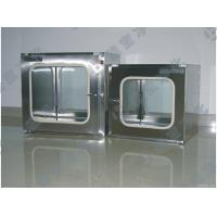 Stainless Steel Pass Box Cleaning Room Equipment for sale