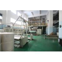 Wholesale Full Automatic Single S Spunbond Non Woven Fabric Making Machine / Equipment from china suppliers