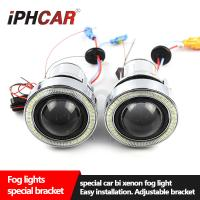 Wholesale IPHCAR 2.5 inch Hid Fog Lamp With Bracket High Low Beam Fog Lamp Toyota/Nissan/Ford/Jeep HID FOG LIGHT from china suppliers