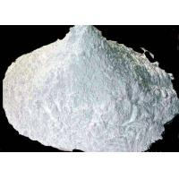 Wholesale Good Adsorptivity Paint Hardener Additive , 12μm - 3μm Particle Size UV Paint Additive from china suppliers