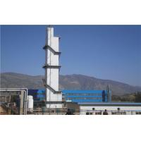 Wholesale Medium Size Cryogenic Nitrogen / Oxygen Plant , Air Separation Equipment,Liquid AIR SEPARATION PLANT from china suppliers