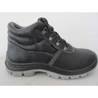 Wholesale Safety Shoes Abp5-8019 from china suppliers