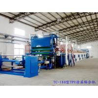 Wholesale High Efficiency UV Coating Machine Hot - Air Circulation Drying Chamber from china suppliers