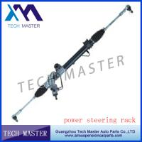 Wholesale Pinion Gears Power Steering Rack For D - MAX 2WD OEM 8 - 97944520 - 0 LHD from china suppliers