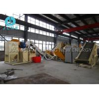 Wholesale Scrap Copper Radiator Separator Metal Recycling Line Type 1000 - 1500kg/h from china suppliers