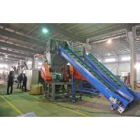 PET Recycling Line for sale