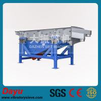 Quality Manganese Acetate vibrating sieve vbirating separator vibrating shaker vibrating sifter for sale