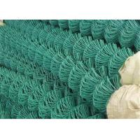 Green Flat Wire Mesh , 2x2 Chain Link Fence Mesh For Building Material