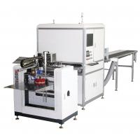 Buy cheap Positioning Gluing Automatic Rigid Box Making Machine 80 - 200g / ㎡ For Rigid from wholesalers