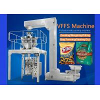 Wholesale Shredded Cheese Multihead Weigher Packing Machine 50g - 5KG Packing Range from china suppliers