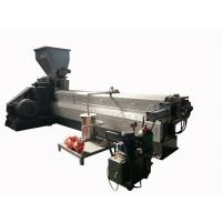 Electrical Control System Plastic Recycling Extruder With Granule Cutting Machine for sale