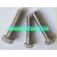Wholesale alloy x-750 fastener bolt nut washer gasket screw from china suppliers