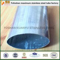 Wholesale Import Stainless Steel Oval Steel Special Shaped Tubing From China from china suppliers