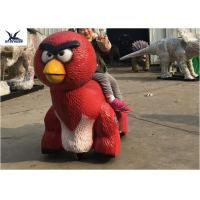 Wholesale Lovely Self Propelled Animal Scooter For Children, Shopping Centre Kids RidesToy from china suppliers