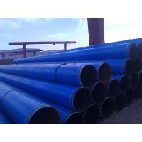 China EN10255 3PE Protective Coating Pipes on sale