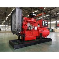 China Hot sale 24KW/30KVA open diesel generating set powered by Ricardo diesel engine K4100D in red for sale