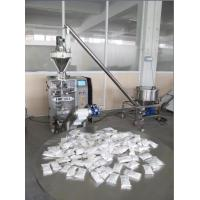 Quality VFFS 0 - 1000g Powder Bag Packing Machine with Feeding Elevator and Collector for sale