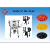 Wholesale Industrial Plastic Raw Material Mixer , Stainless Steel Plastic Mixing Machine from china suppliers