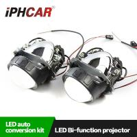 Wholesale IPHCAR Led Headlight Lamp 35W H4 H1 H7 Led Bi-Lens Automotive Projector Led Headlight  Motorcycle Lamp from china suppliers