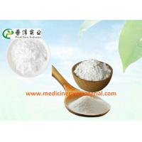 Wholesale Citrus Aurantium Extract Powder CAS 520-26-3 , 98.0% Hesperidin HPLC For Vasoprotective from china suppliers