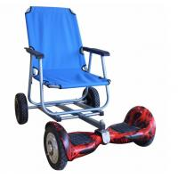 Buy cheap New product hoverboard seat 6.5/8/10 inch hoverkart for 2 wheel balance scooter from wholesalers