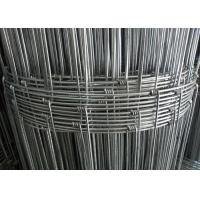 Buy cheap Hinge Joint Cattle Wire Fence High Strength For Protecting Farmland from wholesalers