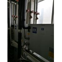 Buy cheap Commercial Office Application Water Cooled VRF Air Conditiner from wholesalers