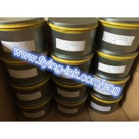Wholesale 1kg yellow sublimation offset printing ink (Flying sublimation ink) from china suppliers