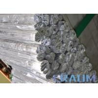 Wholesale ANSI B36.19 Nickel Alloy 600 , 601 Tube ASTM B829 / ASME SB829 from china suppliers