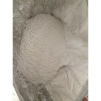 Wholesale Synthetic 4A Zeolite For Phosphate Free Detergent Industry Raw Materials CAS 1318-02-1 from china suppliers