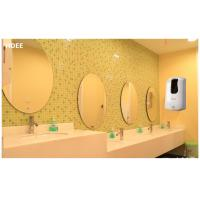 Wholesale White Touchless Hand Soap Dispenser , hands free hand sanitizer dispenser Wall Mounted from china suppliers
