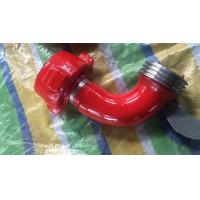 Wholesale API 16C Rotary Swivel Joint with Bearing for Oilfield Manifold from china suppliers