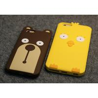 Buy cheap Engranved silicone Apple iphone 6 cases and covers with Birdy and bear design from Wholesalers