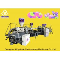 Wholesale 1 / 2 / 3 / 4 Color TPR PVC Sole Making Machine 100-120pairs / Hour For Plastic Shoes from china suppliers