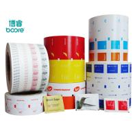China See Larger Image Custom Aluminum Foil Plastic Food Packaging Roll Film Laminating for sale