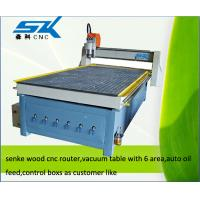Wholesale 1325 wood cnc router with vacuum table ,T-support body from china suppliers