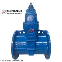 Wholesale DIN3352 F5 PN16 PN25 Resilient seated ductile iron wedge gate valve from china suppliers