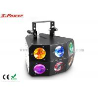 Wholesale 90W LED Derby Moonflower Light / Matrix Beam Sound Activated Disco Lights from china suppliers
