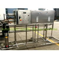 Wholesale Pure Water Purification Machine Industrial RO Water Treatment Plant from china suppliers