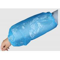 China Elastic Cuff Disposable Arm Covers , Medical Sleeve Protectors Comforable on sale