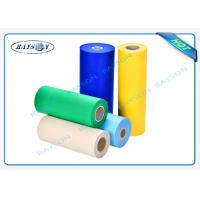Wholesale Anti Mildew Polypropylene Spunbond Nonwoven Fabric Non Woven Fabric Roll from china suppliers