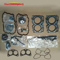 Wholesale FOR SUBARU LEGACY 2.0L EJ204 Metal full set cylinder head gasket kit from china suppliers
